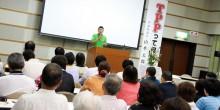 TPPってなんだ?1山本太郎がTPPについて熱く語る!