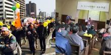 3・11平和への祈り—追悼と脱原発のつどい— + 桃太郎市