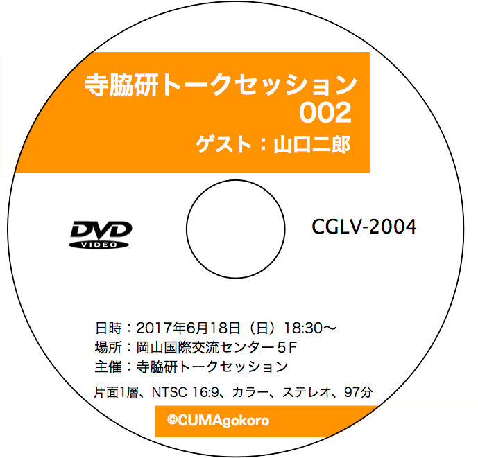 CGLV-2004
